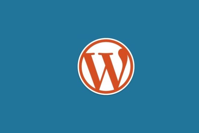 Создам сайт на WordPressСайт под ключ<br>Создам сайт на WordPress и поставлю бесплатный шаблон, поставлю необходимые плагины. Устанавливаю шаблон под тематику вашего сайта.<br>