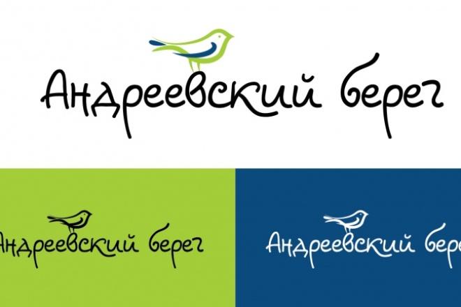 Профессиональные и запоминающиеся логотипы 2 - kwork.ru
