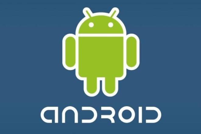 Напишу Андроид приложение 1 - kwork.ru