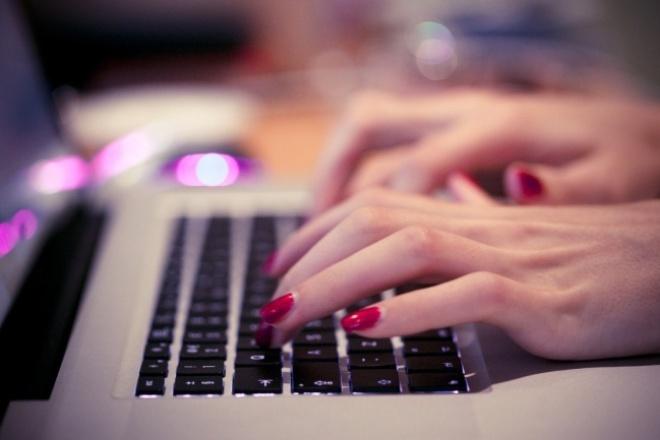 наберу текст, распознаю и напишу текст 1 - kwork.ru