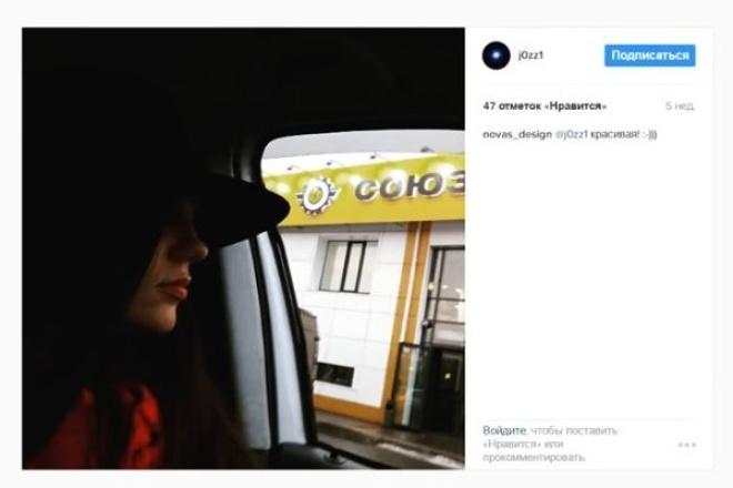 Накрутка лайков на instagramПродвижение в социальных сетях<br>Любой аккаунт из сети instagram сможет иметь на своих фотографиях множество лайков. Поэтому можете смело обращаться ко мне.<br>