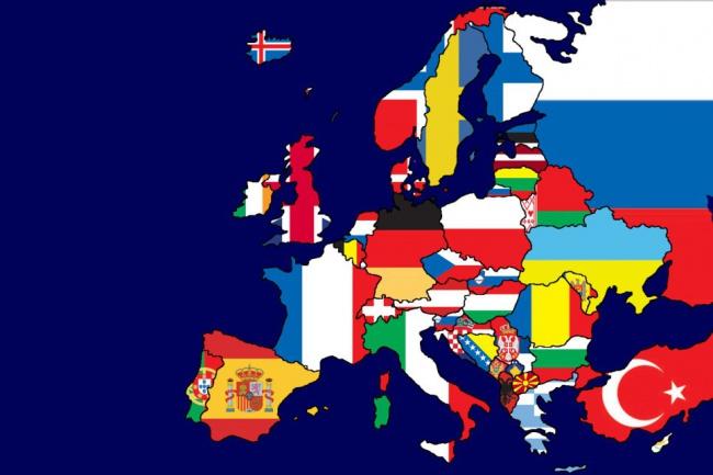 Заполнение заявления на Шенгенскую визу 1 - kwork.ru