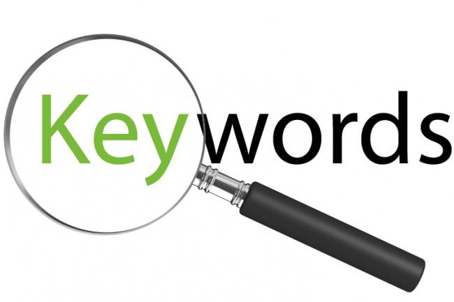 Сбор 500 ключевых слов 1 - kwork.ru