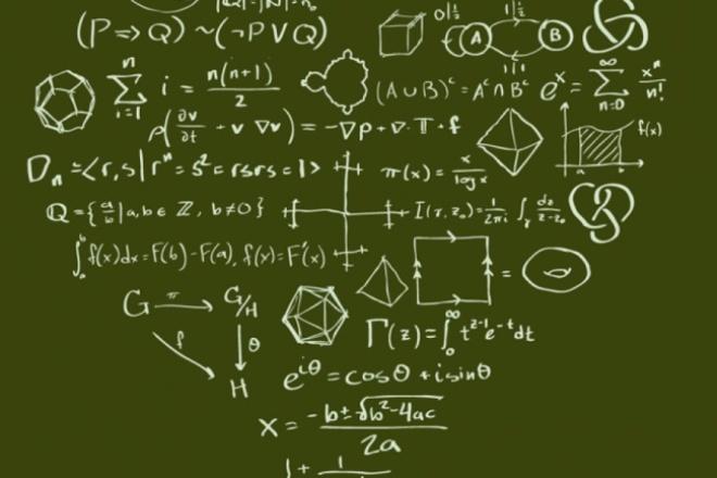 Помогу решить алгебруРепетиторы<br>Представлю самые полные решения в напечатанном виде (при необходимости с подробными пояснениями - необходимость оговариваем при переписке).(7-11 класс)<br>