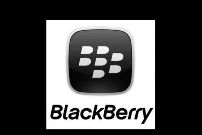 Помогу решить проблемы с смартфонами BlackBerryАдминистрирование и настройка<br>Помогу решит проблемы со смартфонами BlackBerry на операционной системе Blackberry 10. Нужна помощь в прошивке, установке андроид приложений и другие проблемы обращайтесь. Телефоны: Blackberry Q5 Blackberry Q10 Blackberry Classic (Q20) Blackberry Passport (Q30) Blackberry Z3 Blackberry Z10 Blackberry Z30 Blackberry Leap<br>