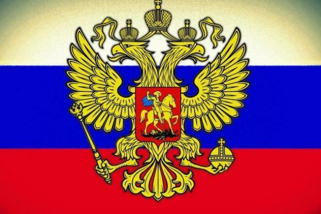 Консультация по ФМС 1 - kwork.ru