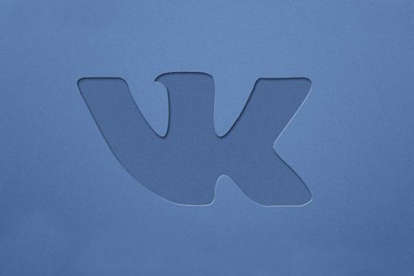 Оформлю сообщество в ВКонтакте 1 - kwork.ru