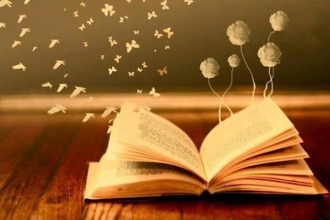 Напишу стихотворение или прозу на любую тематикуСтихи, рассказы, сказки<br>Если вам нужно выразить свои чувства, мысли или эмоции в стихотворной или прозаической форме, то я всегда к вашим услугам!Пишу прозу и стихотворения любого жанра. Все авторские права - ваши! Давайте создавать шедевры вместе!<br>