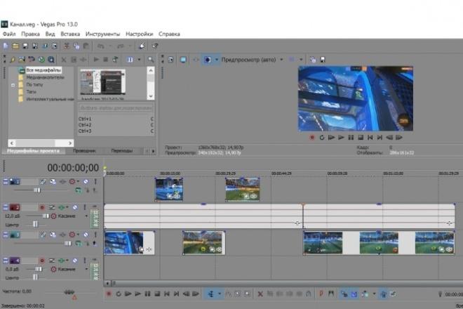 Смонтирую и обработаю ваше видеоМонтаж и обработка видео<br>Видео должно быть в формате MP 4. Будет видео сделано на программе sony vegas pro 13. В дополнениях будут продаваться вставка интро и музыку. Интро я сам выберу и поставлю!!! Музыка на ваш вкус!!! Максимальное время видео 15 минут!!<br>