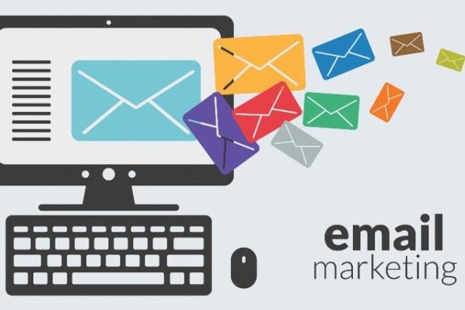 Email,Gmail и Yandex рассылка 1 - kwork.ru