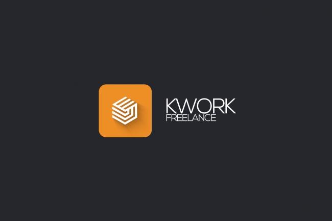 Минималистическое интро 1 - kwork.ru