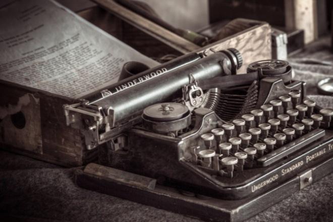 Наберу текстНабор текста<br>Наберу текст из: 1. PDF. 2. DJVU. 3. Отсканированного. 4. Рукописного. 5. Отфотографированного. 6. FB2. 7. С бумажной книги (если пришлете). Наберу текст быстро и откорректирую его. Плюс отформатирую под ваши предпочтения: шрифт, абзац, выделение шрифтами и цветом, сделаю фон при необходимости, переведу в PDF.<br>