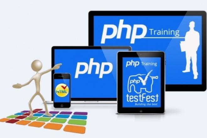 Доработаю сайтДоработка сайтов<br>Доработаю, подправлю Ваш сайт, html ,css, php, js, jquery, ajax. Отправка форм, создание слайдера и т.д. Backend сайта на php, самопис или yii2, админка к лендингу и т.д.<br>