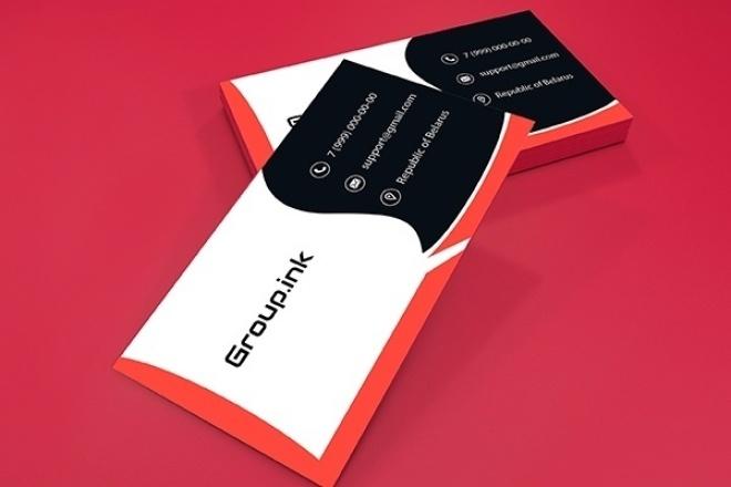 Разработка дизайна визитокВизитки<br>Предлагаю свою услугу по разработке качественных, стильных и соответствующих современным тенденциям визиток. Разрабатываю визитки для: Личного пользования ( личная визитка) Малых, средних фирм и ИП Крупных компаний<br>