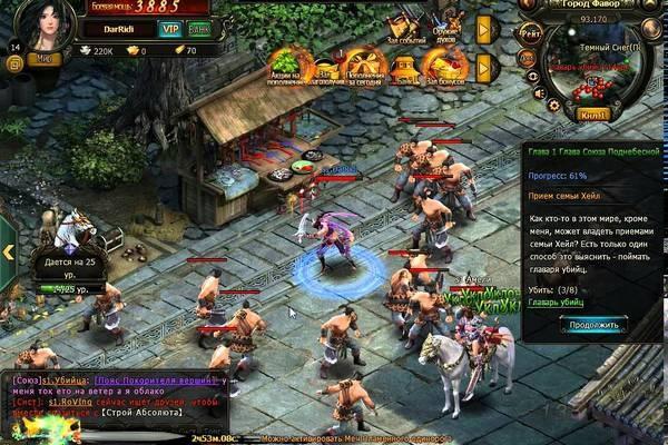 Прокачка персонажей в любой игреОнлайн игры<br>Готов прокачать персонажа в любой игре. Качественно и в кратчайшие сроки. Большой опыт в различных играх.<br>