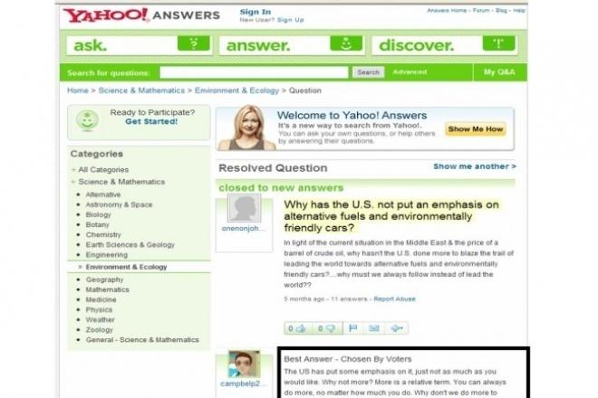 Продвину сайт на yahoo с помощью вопросов и ответовКомплексное продвижение<br>Добрый день! Продвижение в сайта в топ в настоящий момент тяжеловато, особенно в англоязычной среде, но можно. Речь идет о сайте yahoo. Он подобен mail.ru, где люди задают вопросы и получают ответы. И Вы также можете установить свою ссылку на сайт . Если заходили на Яндекс, то часто видели, что есть вопросы , где ответы выходят первыми на странице. Ситуация с yahoo такая же. В итоге:после размещения Вы получаете возможность получения 100% реального трафика, продаж, повышения алекса рейтинга. Самое главное - правильно выбрать ключевой запрос, просмотреть статистику за месяц и все. В данный кворк входит 3 вопроса, ответы по 3 ключевым словам.<br>