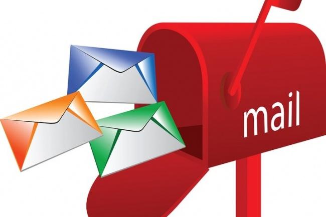 Зарегистрирую 150 ящиков Yandex почты 1 - kwork.ru