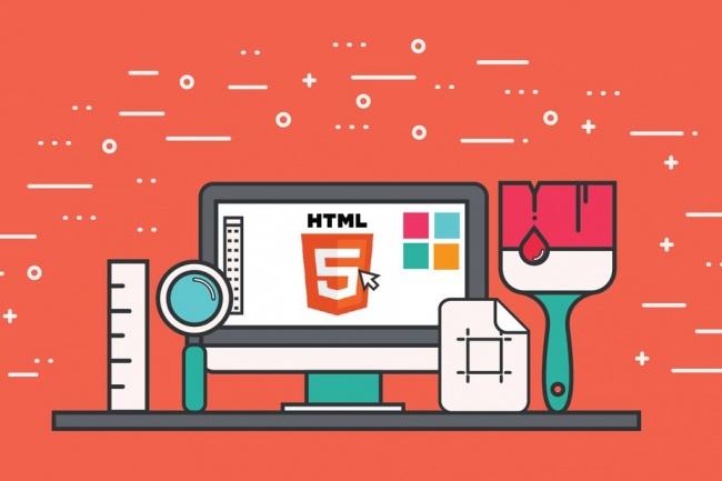 Верстка из PSD в HTMLВерстка и фронтэнд<br>Профессиональное создание полноценных html5 + CSS3 + JS страниц. Объем услуги рассчитывается следующим образом: 1кворк = один тип страниц без дополнительных опций! С простым дизайном, без наворотов. Простой дизайн в моем понимании, это: Шапка, Меню (Обычное, не выпадающее меню), Основная информация, 1 Боковая колонка, Футер (подвал). То есть 2-х колоночный дизайн без дополнительного функционала. Если нужны дополнительные опции на странице, такие как: Выпадающее меню, дополнительная боковая колонка, дополнительное меню, слайдер и т.д., или страницы НЕ однотипные, пожалуйста, выберите необходимые опции, при заказе кворка. При отсутствии PSD-файла возможна разработка макета. Обговаривается отдельно Если в опциях нет необходимой опции, пожалуйста, обратитесь в ЛС. Мы всегда найдем выход из любого положения. Верстаю быстро качественно и уникально! Аккуратный, логичный, продуманный код. Подключение нестандартных шрифтов.<br>