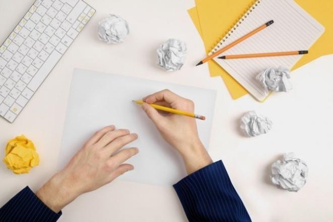 Напишу оригинальную статью для сайтаПродающие и бизнес-тексты<br>Здравствуйте! Напишу для вашего сайта уникальный текст, объемом до 5 000 знаков без пробелов. Можно разбить на несколько статей в общей сложности составляющих 5 000 знаков. Могу проработать ключевые слова.<br>
