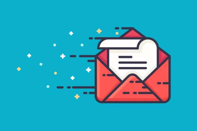Email-маркетингE-mail маркетинг<br>Создание письма для рассылки B2B, B2C с нуля или на базе шаблонов. Составление стратегий на проверку или пробного письма для рассылки. Обязательное требование — четкое понимание ЦА. Что я делаю: письмо именно для вашей ЦА с сильным текстом, рекомендации по сервисам для работы с рассылками, аналитику. Что в результате: повышение продаж и лояльности клиентов.<br>