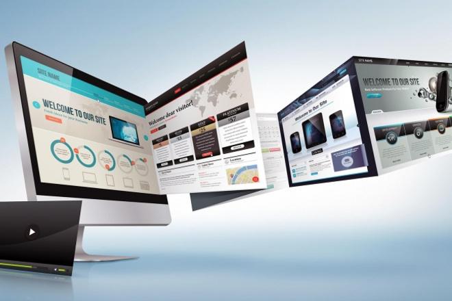 Разработка сайта, landing pageСайт под ключ<br>Нужен качественный сайт или лэндинг? Тогда выбирайте хорошего исполнителя. Например, меня )) Сделаю быстро и качественно сайт и лэндинг. Настрою необходимые кнопки на сайте. Оптимизирую под поисковые запросы.<br>