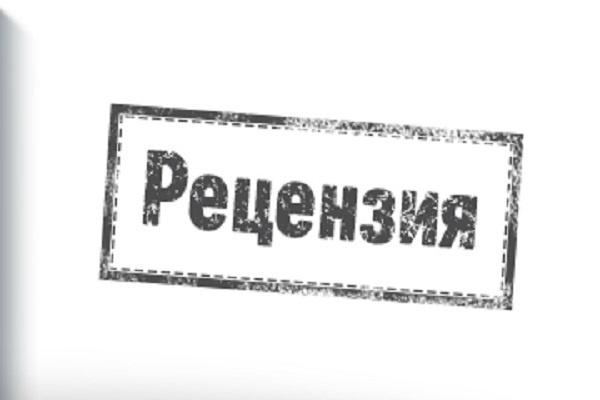 Напишу рецензии к фильмам 1 - kwork.ru