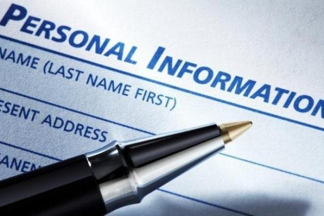 Подготовлю документы для сайта по работе с персональными данными 1 - kwork.ru