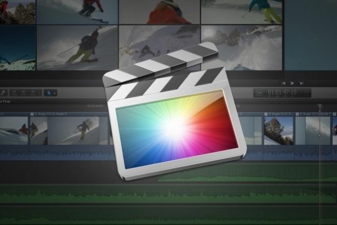 Обрезка, склейка видео, переходы, эффекты, наложение звука 1 - kwork.ru