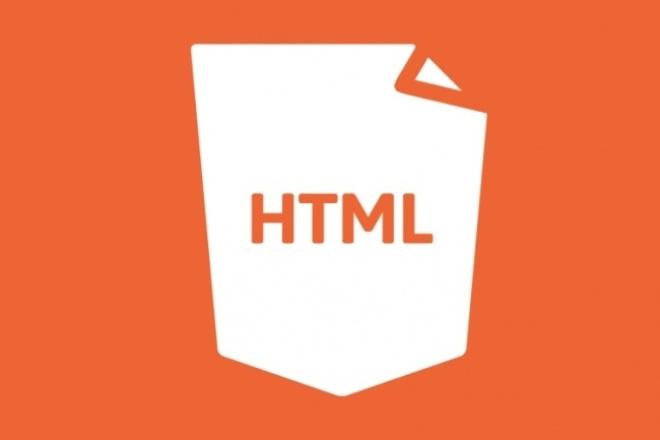 Верстка Landing Page с PSDВерстка и фронтэнд<br>Сверстаю ваш Лендинг Пейдж (одностраничный сайт) с psd макета любой сложности. Владею HTML, CSS и JS.<br>