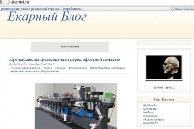 напишу текст, размещу на своих сайтах 1 - kwork.ru