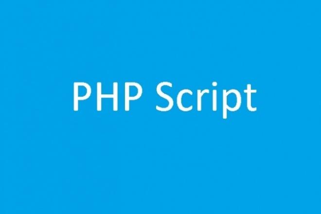 Напишу PHP скриптСкрипты<br>Напишу PHP скрипт для сайта по индивидуальному запросу. Принцип работы: Вы описываете требования, желания, я сообщаю сроки и стоимость. Внимание! Во избежании недоразумений старайтесь как можно полнее описывать требования к скрипту.<br>