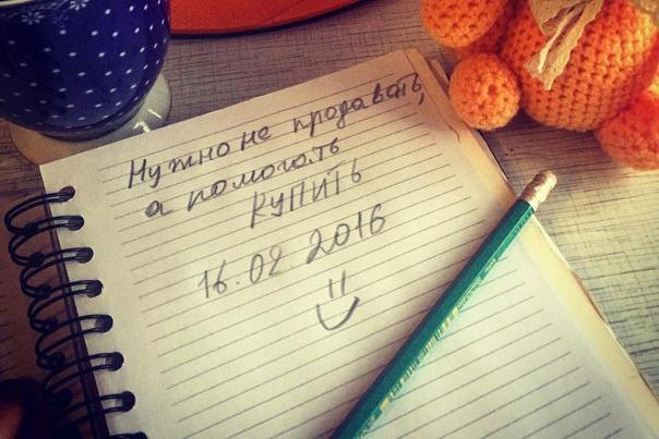 Напишу уникальный заголовок для вашего сайта 1 - kwork.ru