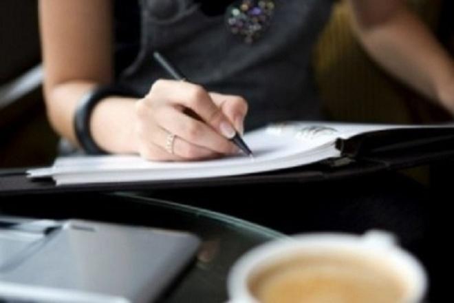 Помогу написать мемуары, книгуСтихи, рассказы, сказки<br>Имею опыт написания статей, рассказов и мемуаров. Помогу воплотить любые Ваши задумки в художественном произведении по исходным материалам: записям, дневникам, документам. *** Гарантирую стройную композицию, красивый слог и соблюдение оригинальной стилистики. Права на произведение — Ваши.<br>