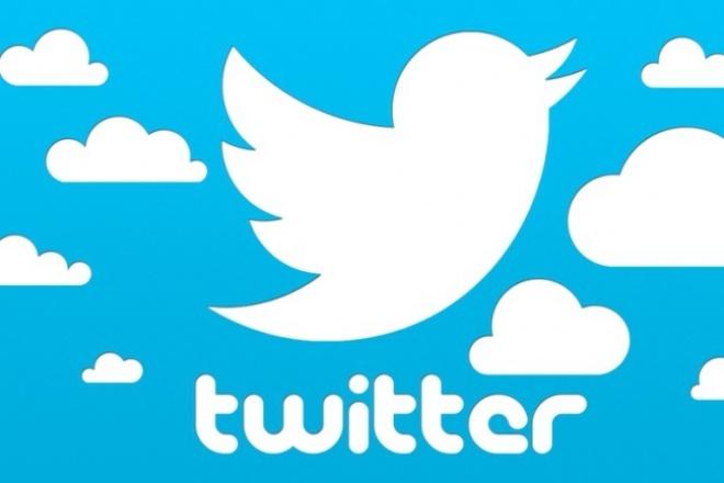 Читатели в твиттерПродвижение в социальных сетях<br>Занимаемся раскруткой в твиттер, готовы работать на постоянной основе За 500р я накручу 1000 живых читателей на страницу . Люди вступают в группу в медленном режиме в среднем 100-200 людей в день, если вступать в группу в быстром режиме, администрация соцсети может вас забанить! Как правило в группе остается 80-90% участников. Если будут вопросы- при заказе пишите!<br>