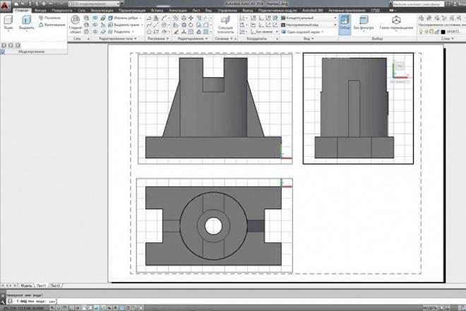 Оцифрую ваш чертеж в AutoCadИнжиниринг<br>Готов оцифровать ваш чертеж любой сложности, процесс займёт от нескольких часов до одного дня. Умею работать со строительными чертежами, поэтому никаких проблем с планами домов не возникнет<br>