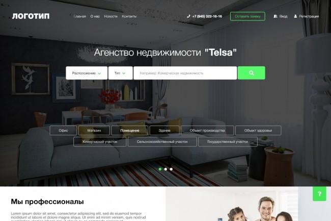 Качественный lading page по вашему вкусу 1 - kwork.ru