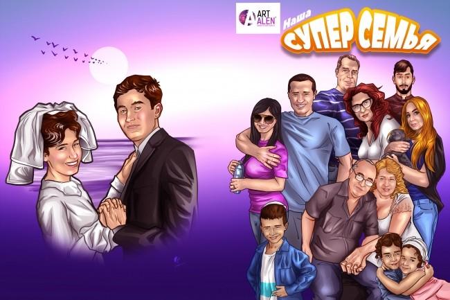 Нарисую комикс по вашему сценарию на подарок 1 - kwork.ru