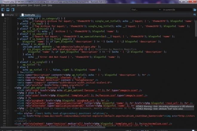 напишу скрипт на PHP/Perl/Ruby 1 - kwork.ru