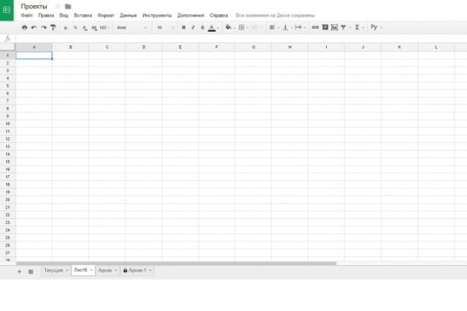 Скрипт для Гугл ДоксСкрипты<br>Гугол докс - неплохая альтернатива настольным офисным программам, к тому же доступная онлайн. И здесь возможна автоматизация!<br>