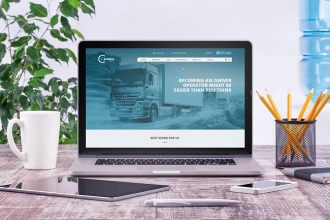 создаю дизайн сайта 1 - kwork.ru