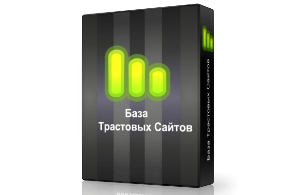 база трастовых сайтов ДЛЯ тИЦ и PR 1 - kwork.ru