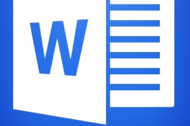 Создам статью 1 - kwork.ru