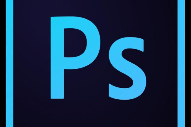 разработаю  для вас логотип 1 - kwork.ru