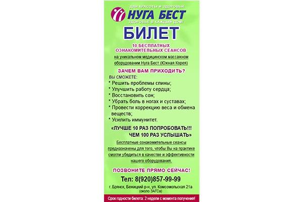 стикер для печати 1 - kwork.ru