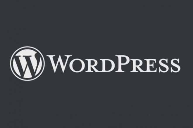 Сайт на Wordpress под ключСайт под ключ<br>При заказе данного Кворка Вы получите полноценный готовый к работе сайт: Помощь при выборе домена. Помощь при выборе хостинга. Установка Wordpress. Установка Шаблона. Установка и настройка необходимых плагинов. SEO оптимизация. Добавления сайта в поисковые системы.<br>