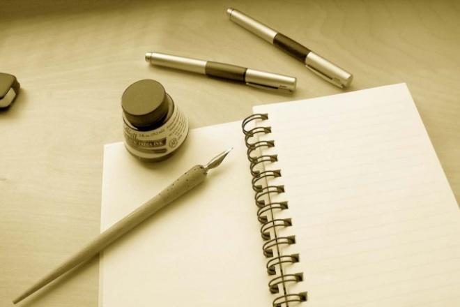 Напишу сочинение/эссеРепетиторы<br>Напишу сочинение или эссе на заданную тему быстро и качественно. Написанное сочинение яркое и чистое. Полное раскрытие темы. Надеюсь на сотрудничество.<br>