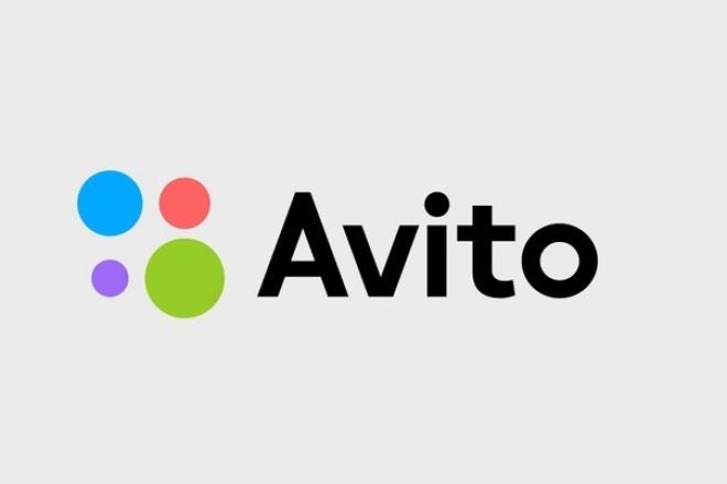 Научу экономить на Авито до 80% бюджета на турбопродаже 1 - kwork.ru