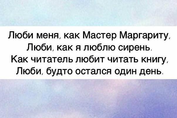 Отправлю 100 цитат, стихов и т.д в картинках для постов в группе 1 - kwork.ru
