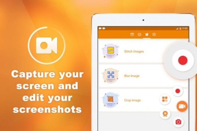Проконсультирую как сделать скриншот или как записать видео с экрана на андроид 1 - kwork.ru