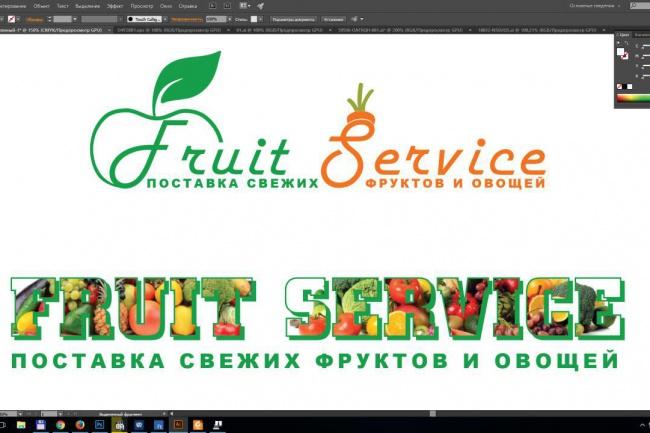 Создам логотип для вашей компании 1 - kwork.ru